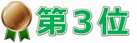 no-3_small
