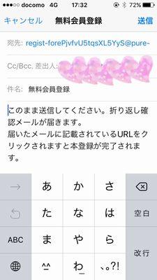 purely_7