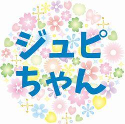 【Episode-02 第2話】私がランナー?ツインレイ女性の苦悩、ジュピちゃんの場合