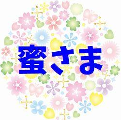 【Episode-01 最終話】ツインレイ、約束のキスの感覚