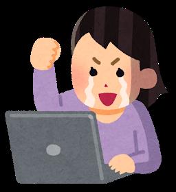 約3日間サイト非表示のお詫び&閲覧再開しましたのお知らせ(≧◇≦)