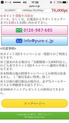 purely_16